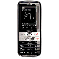 Mobile Philips Xenium X300 گوشی موبایل Philips Xenium X300